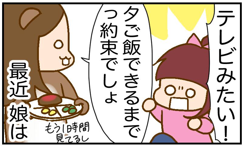 f:id:inunezuminagi:20210414114047p:plain