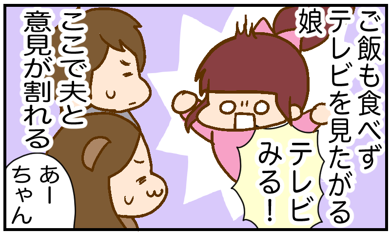 f:id:inunezuminagi:20210414114056p:plain