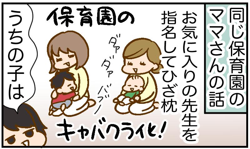 f:id:inunezuminagi:20210419101619p:plain