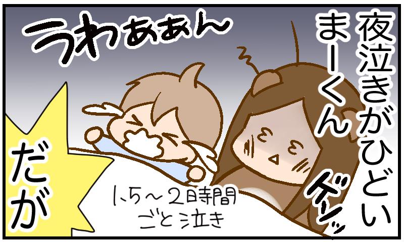 f:id:inunezuminagi:20210419122210p:plain