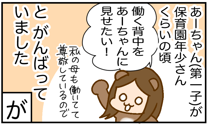 f:id:inunezuminagi:20210427152525p:plain