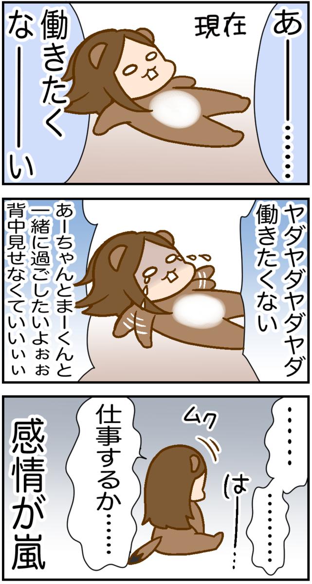 f:id:inunezuminagi:20210427152532p:plain