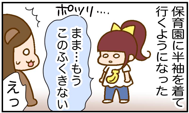 f:id:inunezuminagi:20210428135947p:plain