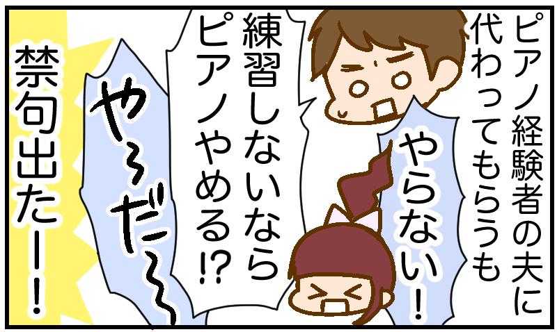 f:id:inunezuminagi:20210428154201p:plain