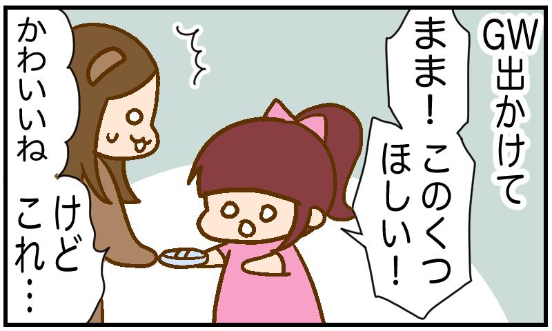 f:id:inunezuminagi:20210506124249p:plain