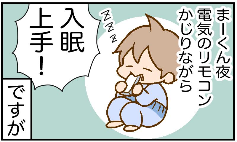 f:id:inunezuminagi:20210507090959p:plain