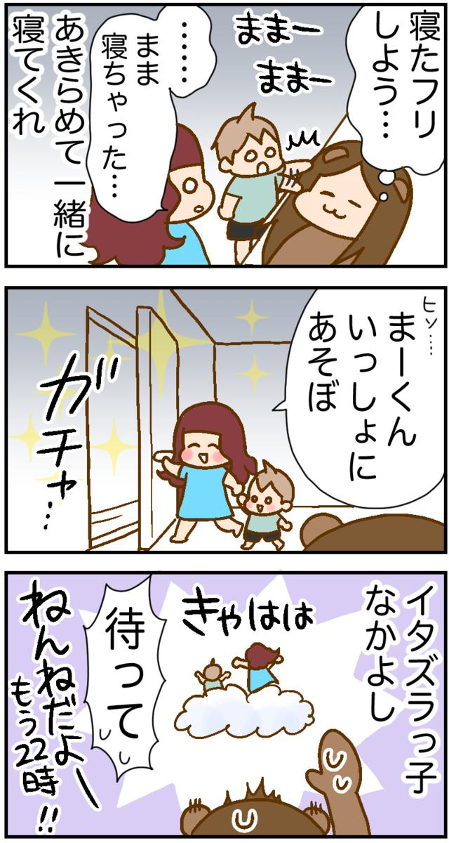 f:id:inunezuminagi:20210718222520p:plain