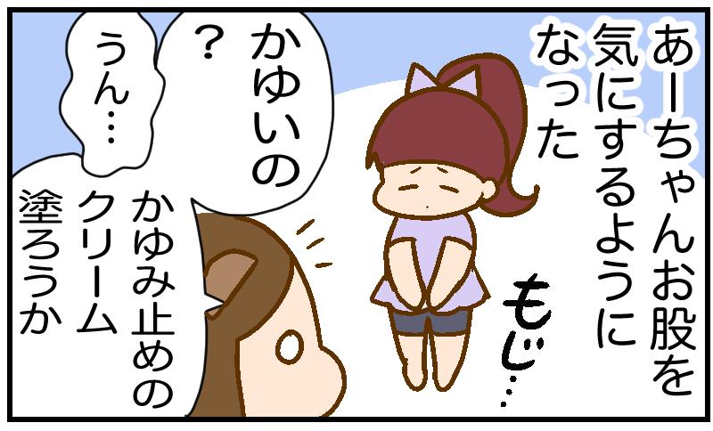 f:id:inunezuminagi:20210718223050p:plain