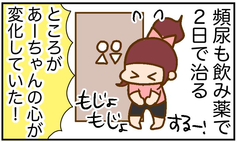 f:id:inunezuminagi:20210729154517p:plain