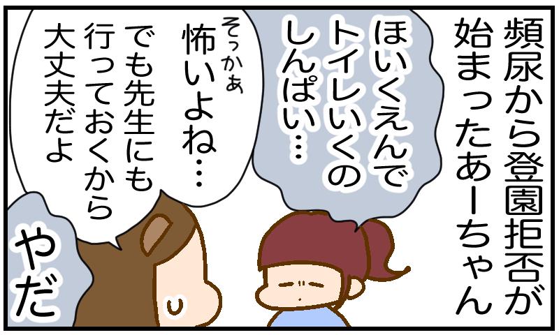f:id:inunezuminagi:20210729154534p:plain