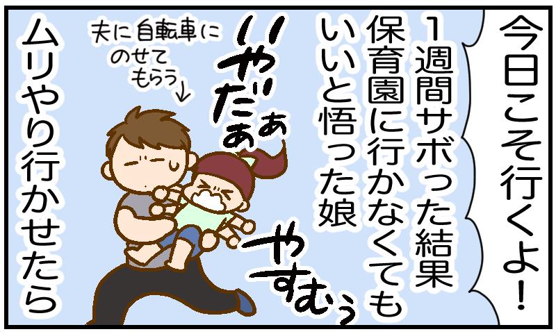 f:id:inunezuminagi:20210730142119p:plain