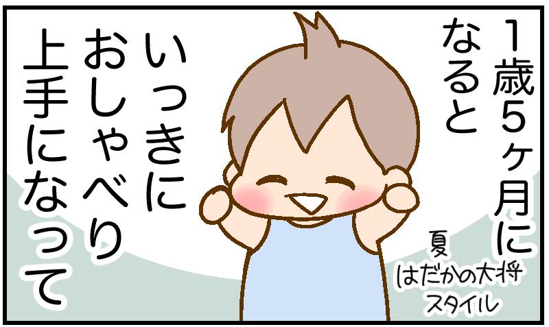 f:id:inunezuminagi:20210831152520p:plain