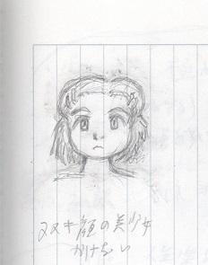 f:id:inunohibi:20170609124353j:plain