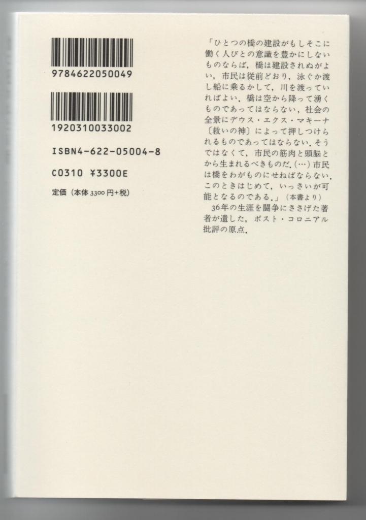 f:id:inunohibi:20170824224018j:plain