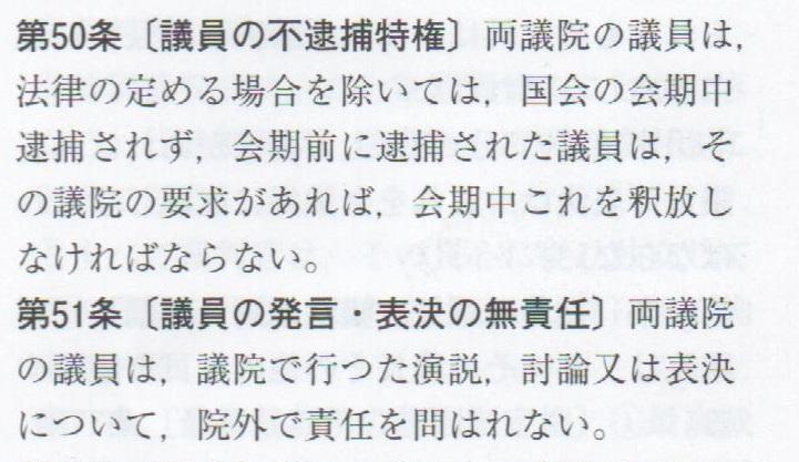 f:id:inunohibi:20190910165250j:plain