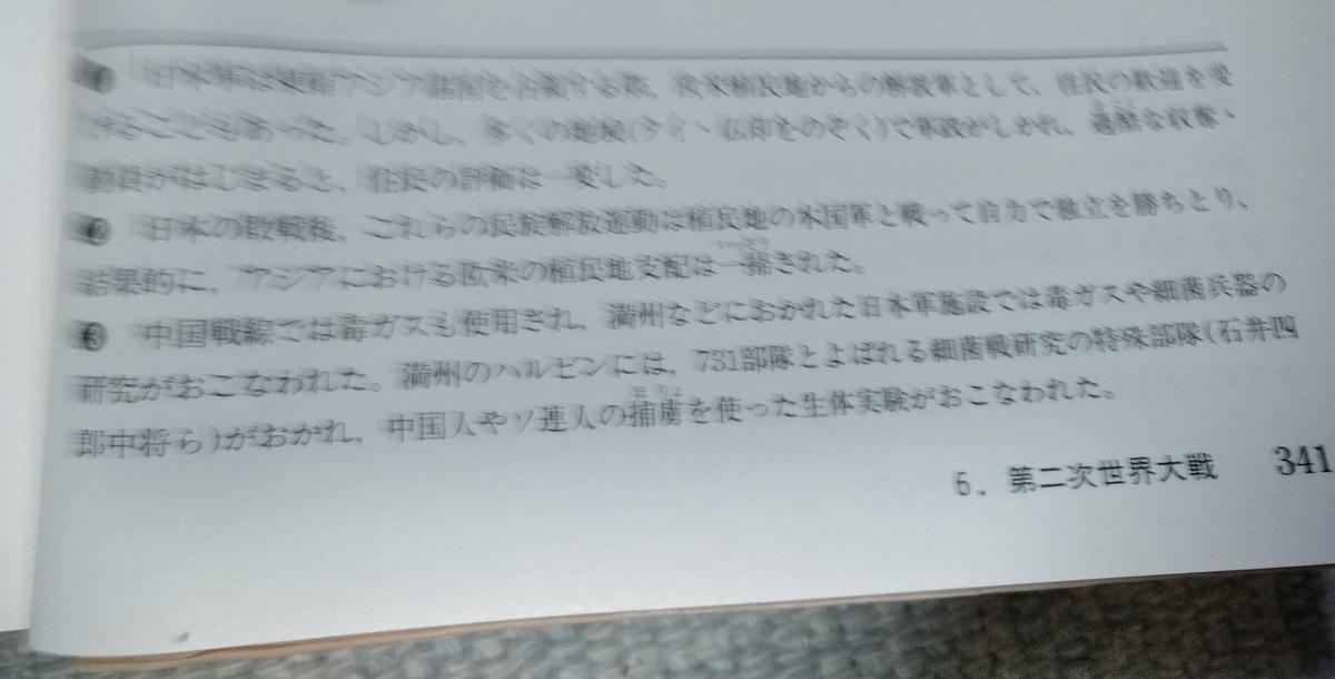 f:id:inunohibi:20200208083329j:plain