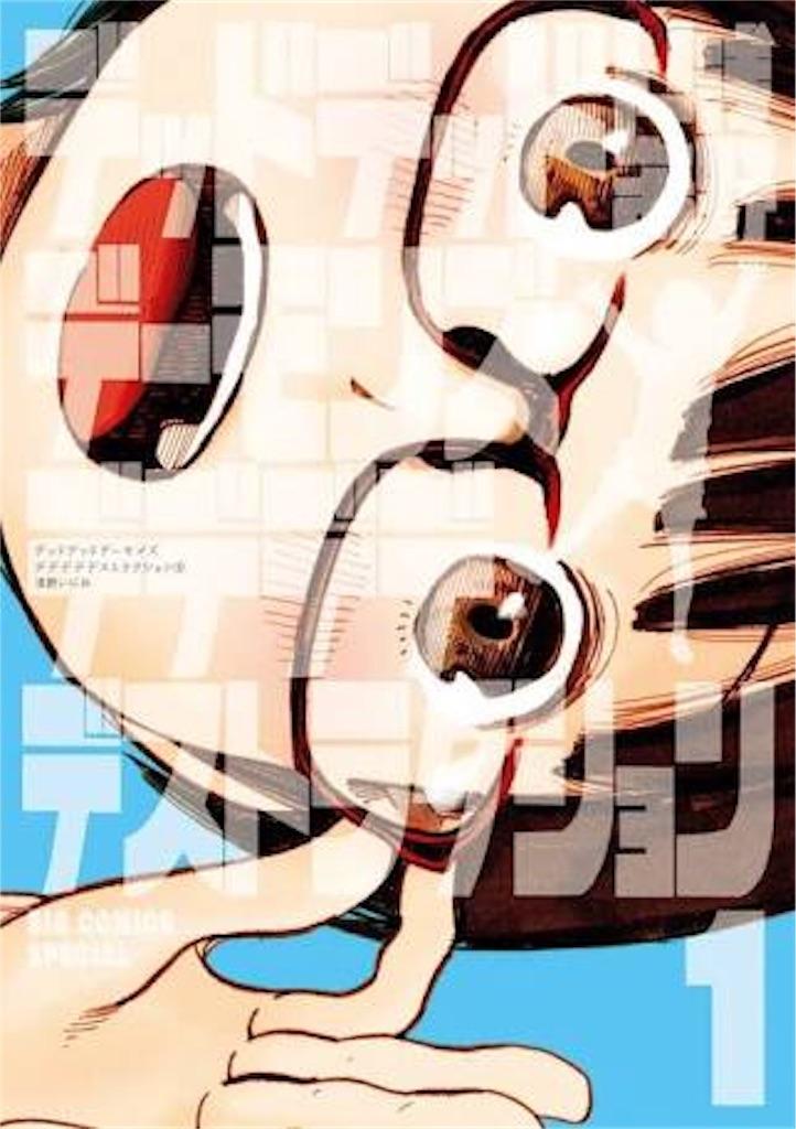 f:id:inunoibukuro:20170510191026j:image