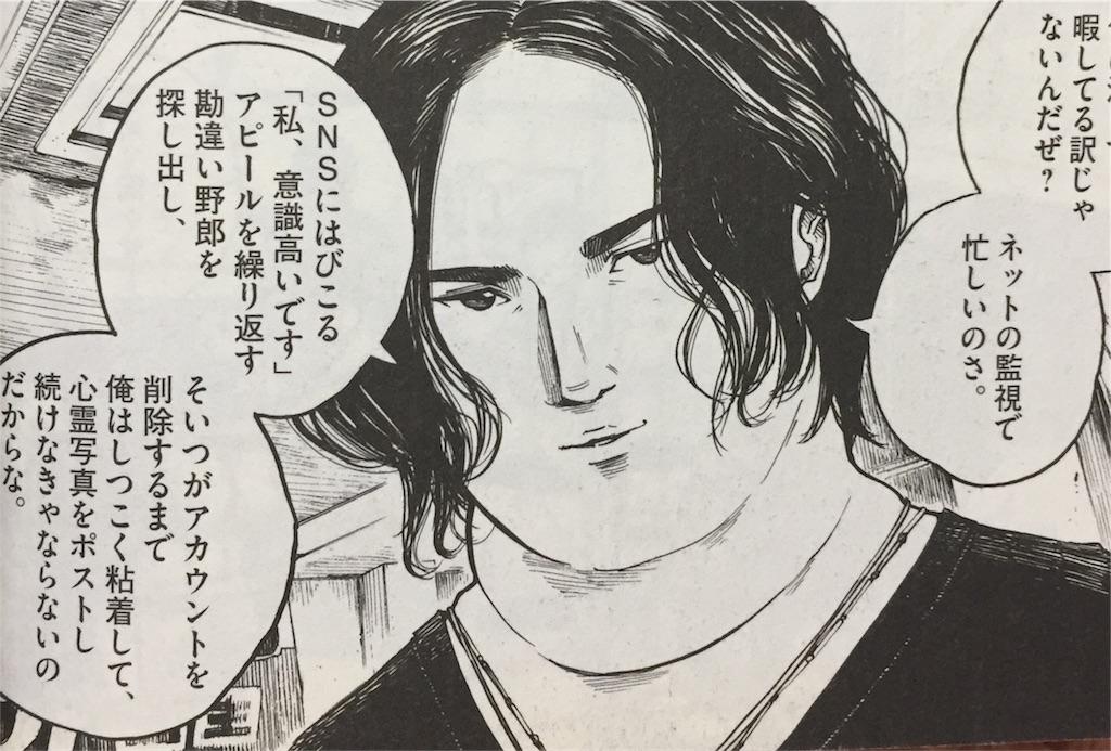 f:id:inunoibukuro:20170510214351j:image