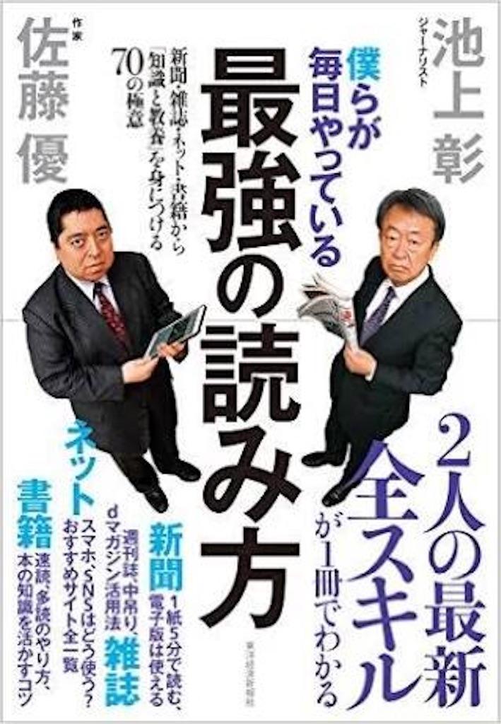 f:id:inunoibukuro:20170511180105j:image