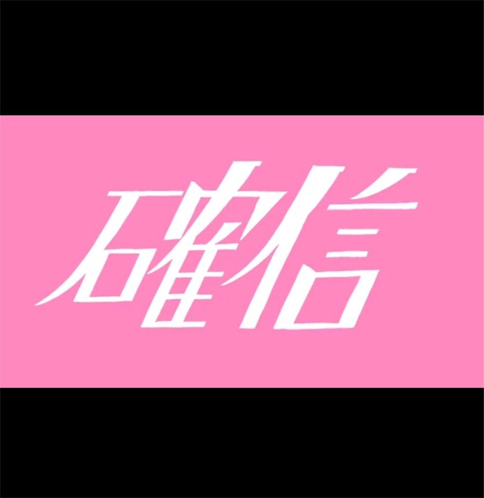 f:id:inunoibukuro:20170801105524j:image