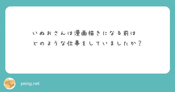f:id:inuo5:20201224151457p:plain