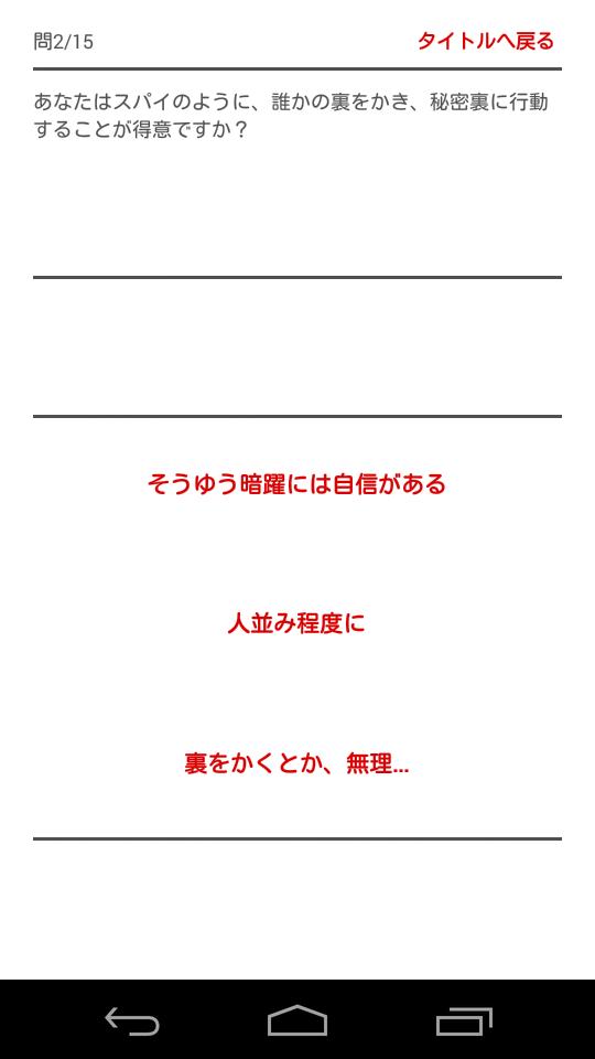 f:id:inusanbou:20170331181044p:plain