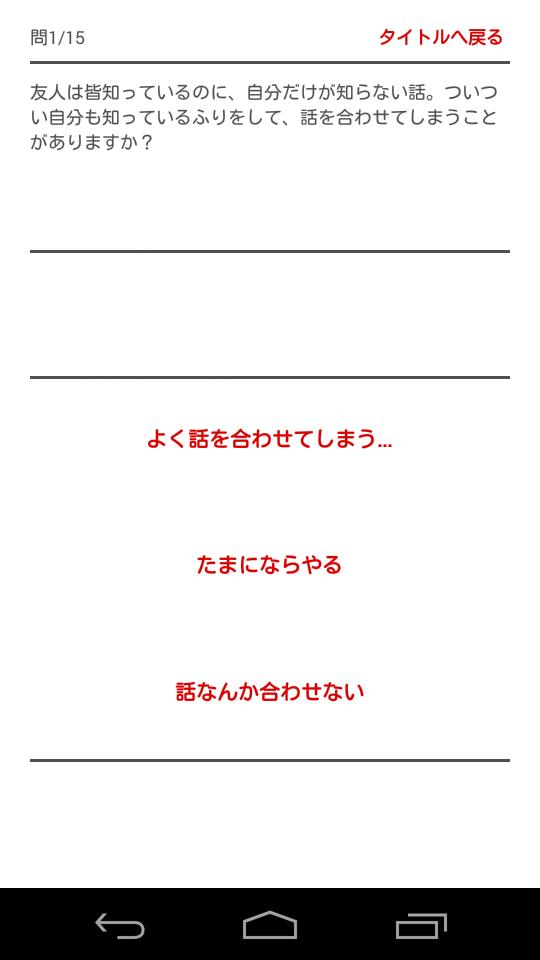 f:id:inusanbou:20170331181102p:plain
