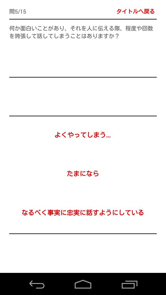 f:id:inusanbou:20170331181226p:plain