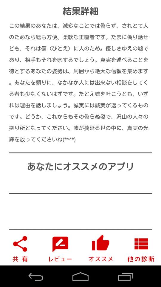 f:id:inusanbou:20170331181258p:plain