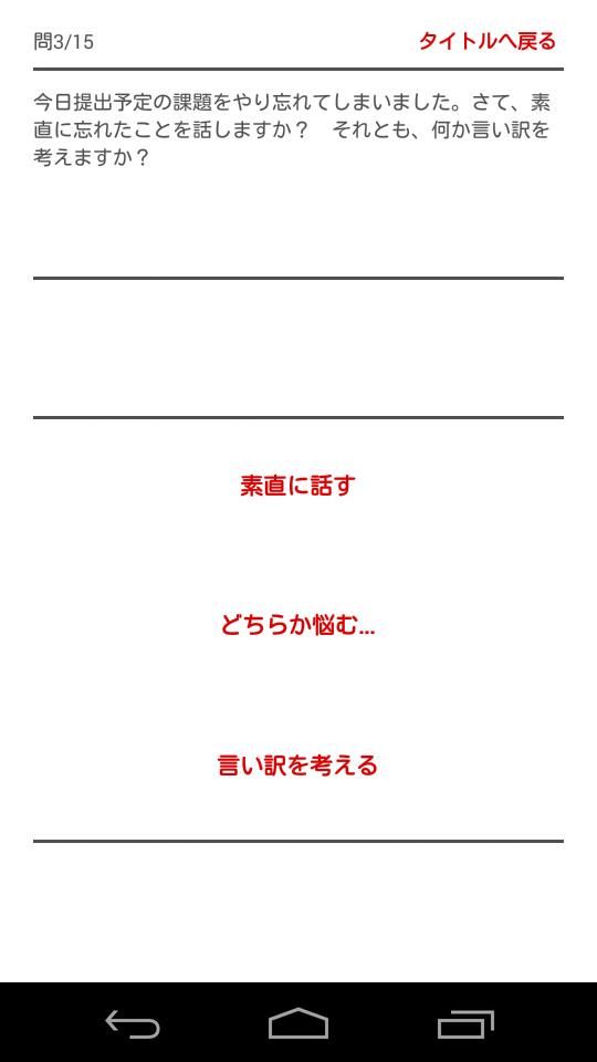 f:id:inusanbou:20170331183552p:plain