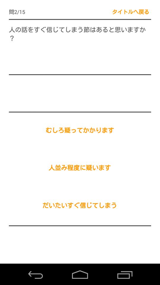 f:id:inusanbou:20170403134813p:plain