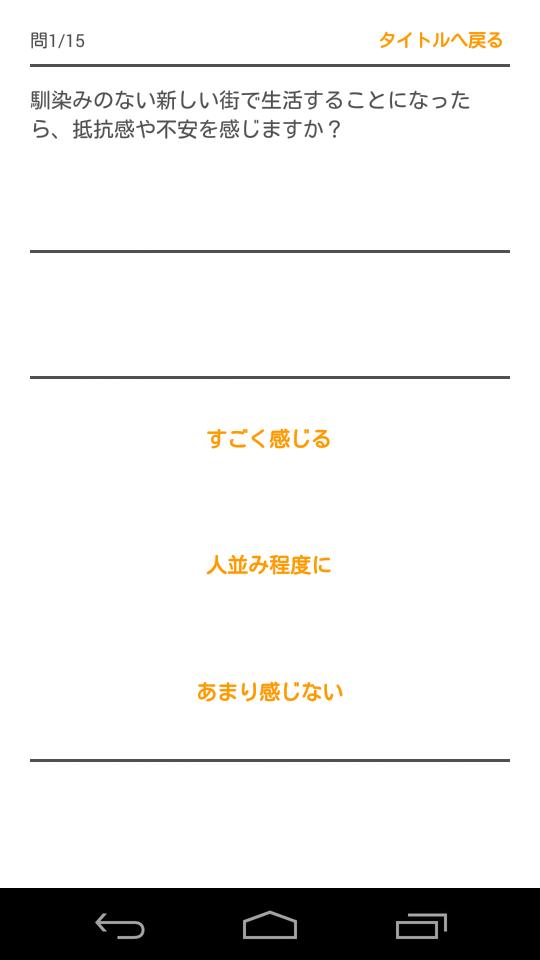 f:id:inusanbou:20170403134831p:plain