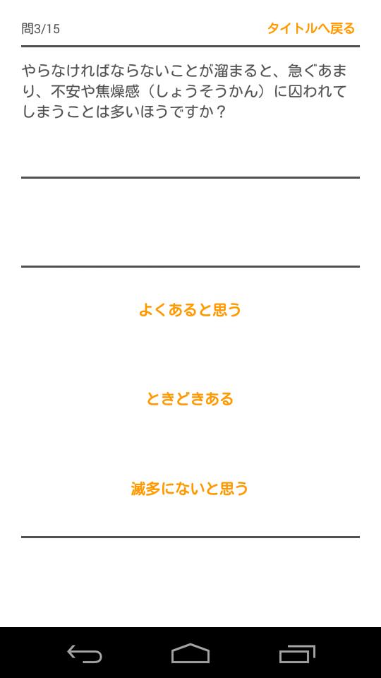 f:id:inusanbou:20170403134851p:plain