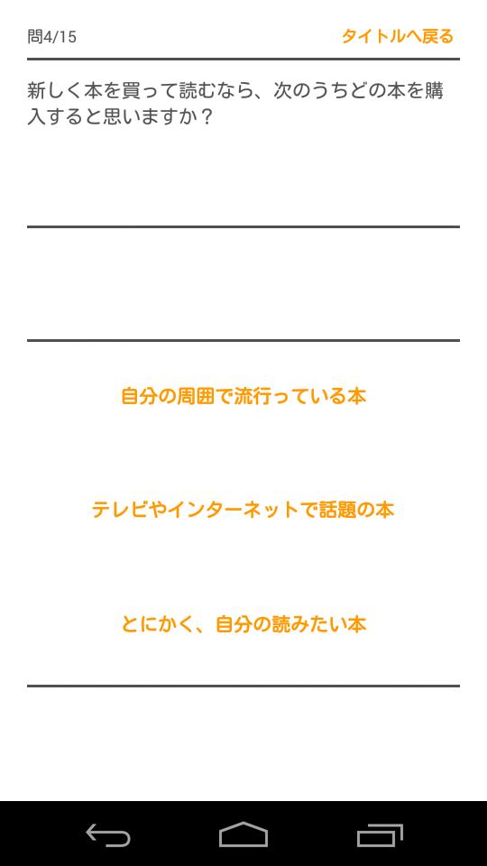 f:id:inusanbou:20170403135131p:plain