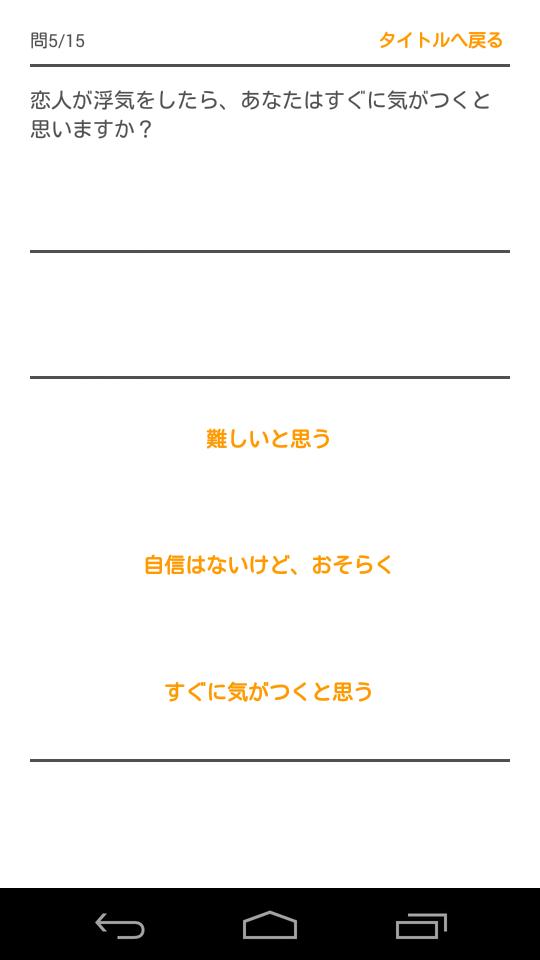f:id:inusanbou:20170403135302p:plain