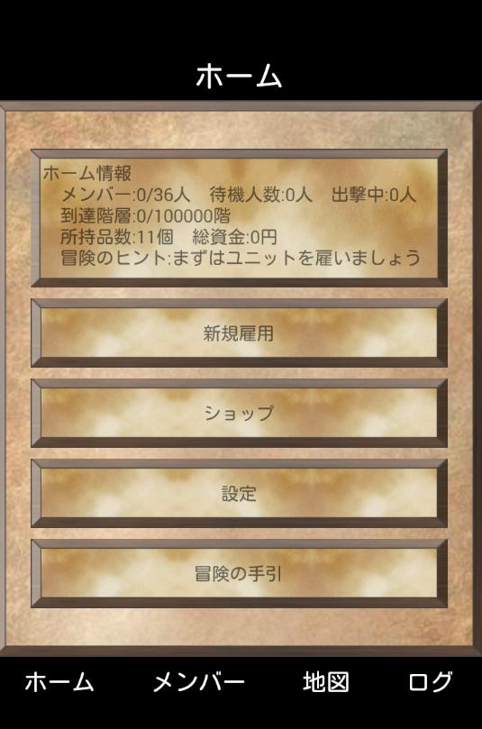 f:id:inusanbou:20170407135535p:plain