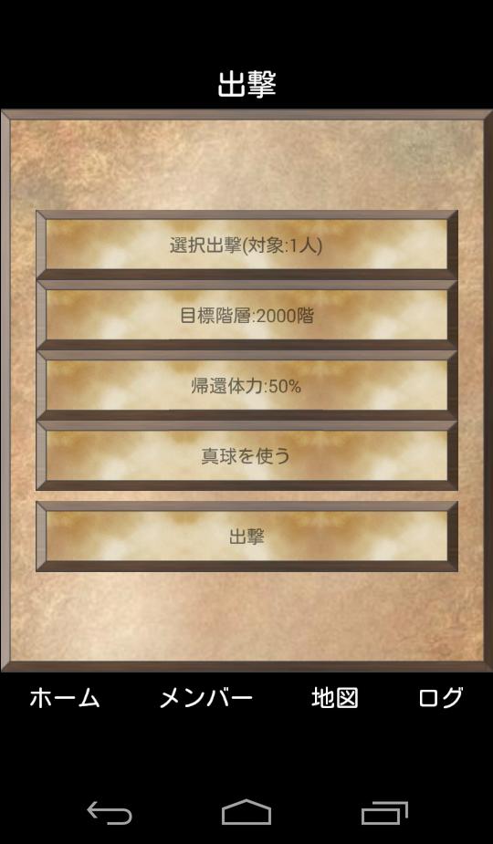 f:id:inusanbou:20170407140135p:plain