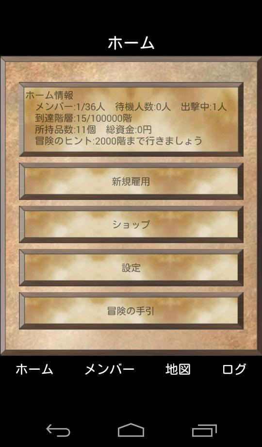 f:id:inusanbou:20170407140327p:plain