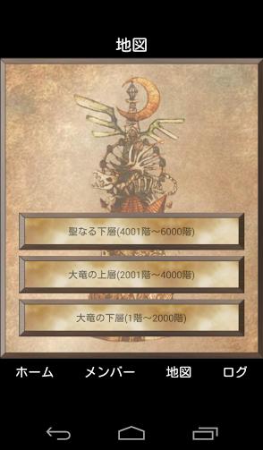 f:id:inusanbou:20170408133227p:plain