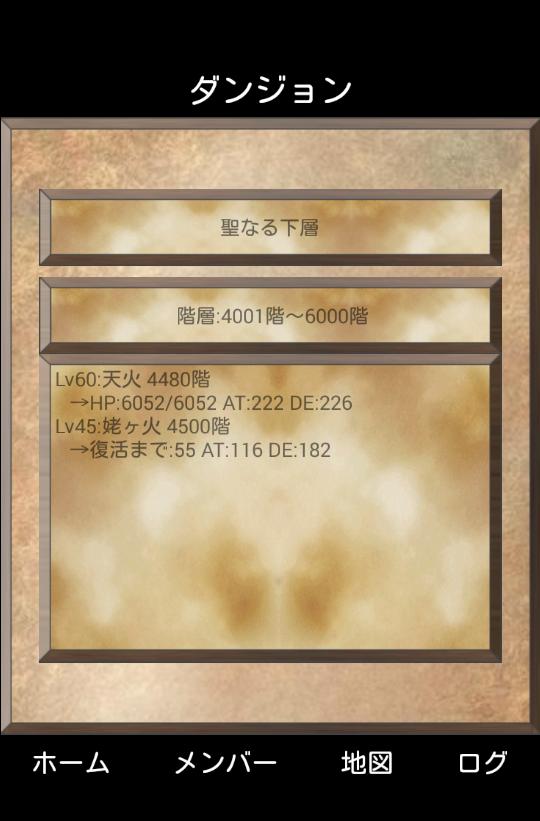 f:id:inusanbou:20170408135005p:plain
