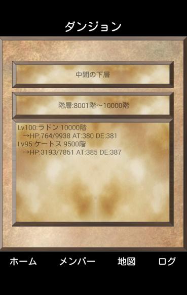 f:id:inusanbou:20170518145105p:plain
