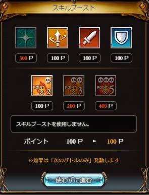 f:id:inusanbou:20180505164653j:plain