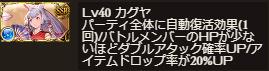f:id:inusanbou:20181119185538p:plain