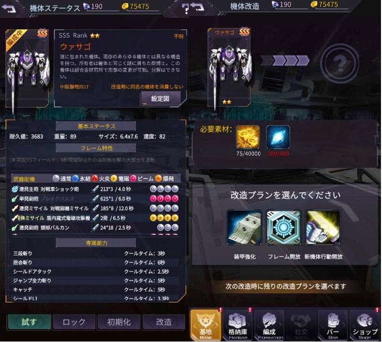 f:id:inusanbou:20181203163002j:plain