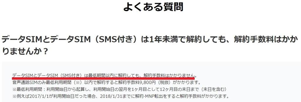 f:id:inusanbou:20190224203156j:plain