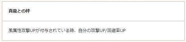 f:id:inusanbou:20190301110955p:plain