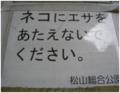 20140918133810