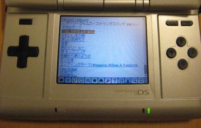 20081124030221