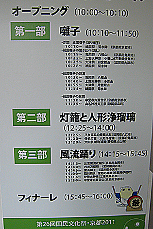 20111030115756