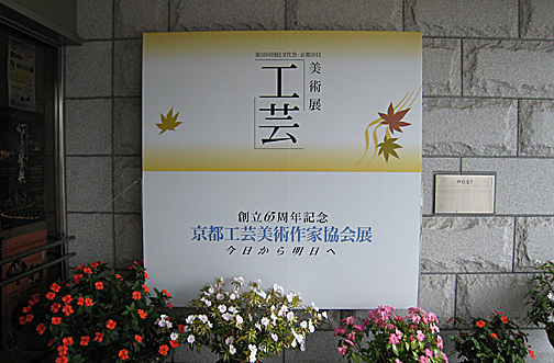 20111105123650